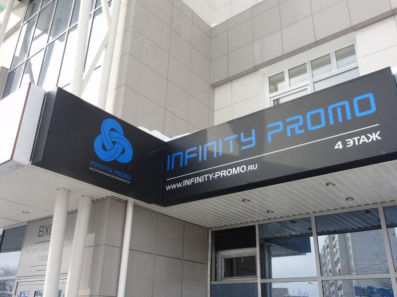 infinity_promo1