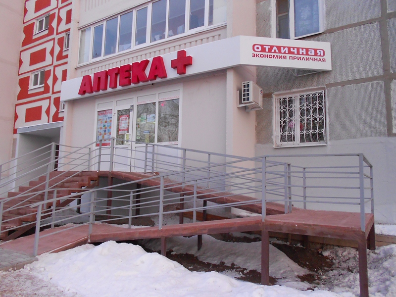 otlichnaya1