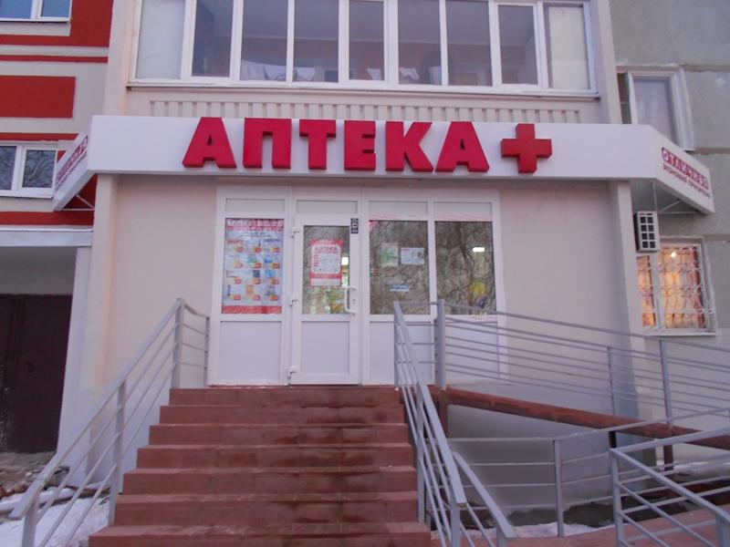 otlichnaya3