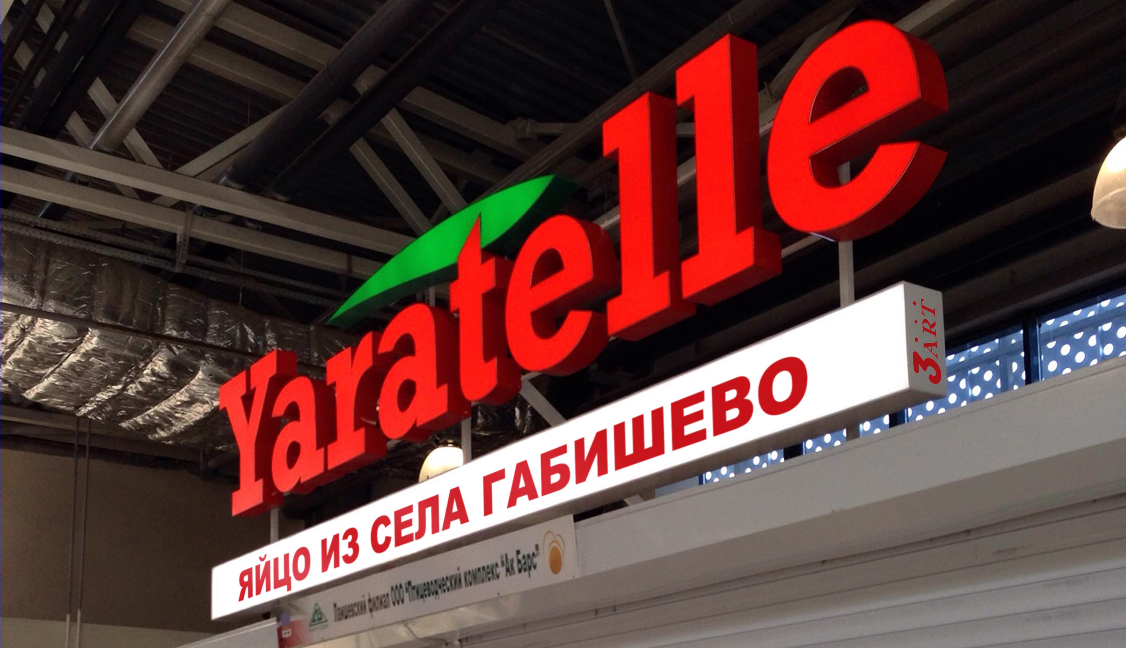 Yaratelle