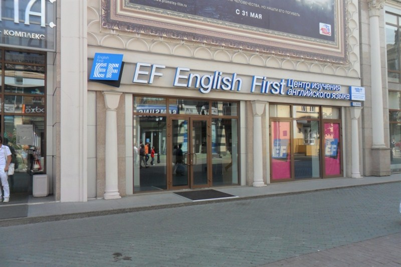 english_first