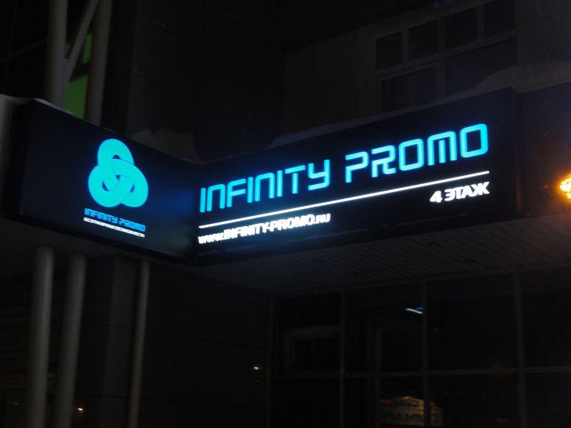 infinity_promo2