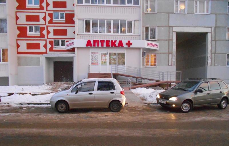 otlichnaya2
